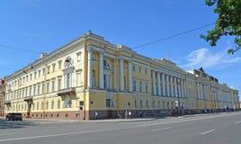 Bâtiment de la Cour Constitutionnelle de la Fédération de Russie, Photographie stock