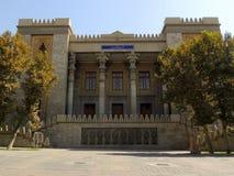Bâtiment de ministère étranger de l'Iran - imitation de l'architecture de Persepolis Image libre de droits