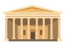 Bâtiment de musée à Londres Musée historique et archéologique d'Empire Britannique illustration de vecteur