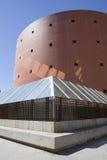 Bâtiment de musée de MEIAC Photographie stock libre de droits