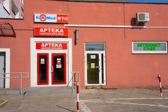 Bâtiment de pharmacie Photo libre de droits