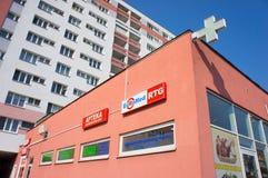 Bâtiment de pharmacie Image libre de droits