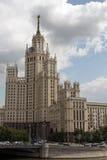 Bâtiment de remblai de Kotelnicheskaya photos stock