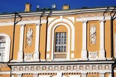 Bâtiment de sénat à Moscou Kremlin Site de patrimoine mondial de l'UNESCO photographie stock libre de droits