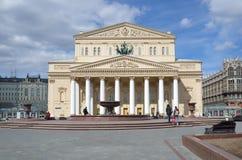 Bâtiment de théâtre de Bolshoi, Moscou, Russie images stock