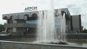 Bâtiment du centre culturel d'Akron en été banque de vidéos