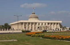 Bâtiment du gouvernement du Charjah Émirats arabes unis Images libres de droits