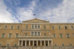 Bâtiment du Parlement à la place de syntagme Images libres de droits