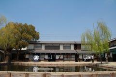 Bâtiment historique au parc de studio de Toei Kyoto Images libres de droits