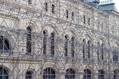 Bâtiment historique en construction Photographie stock libre de droits