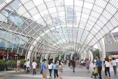 Bâtiment incurvé de structure métallique dans la place centrale nanshan de SHENZHEN Images libres de droits