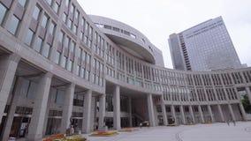Bâtiment métropolitain de gouvernement de Tokyo Shinjuku - à TOKYO, JAPON - 17 juin 2018 banque de vidéos