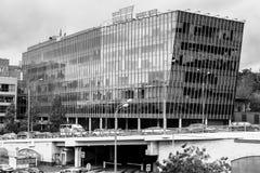Bâtiment moderne de ` de ville d'argent de ` de centre d'affaires, Moscou du centre, Russie Photographie stock