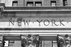 Bâtiment municipal - New York City photos libres de droits