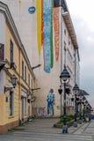Bâtiment peint sur une rue piétonnière à Belgrade du centre Photos libres de droits