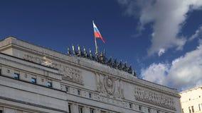 Bâtiment principal du ministère de la Défensede thedu FederationrusseMinoboron, jour Moscou, Russie banque de vidéos