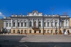Bâtiment résidentiel d'Ermolov sur la rue Prechistenka à Moscou Photographie stock