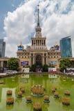 Bâtiment soviétique à Changhaï Photo libre de droits