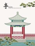 Bâtiment traditionnel chinois d'architecture de série de calibre de vecteur Images libres de droits