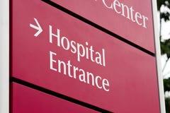 Bâtiment urgent de soins de santé d'hôpital local d'entrée de secours Images stock