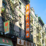 Bâtiments avec les signes chinois chez Chinatown à New York City Photos libres de droits