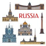 Bâtiments historiques et architecture de la Russie Image libre de droits
