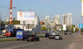 Bâtiments industriels de la ville image libre de droits