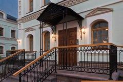 Bâtiments orthodoxes de temple Photo libre de droits