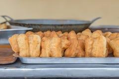 Bâton frit de la pâte ; Beignet chinois ; baton de pain chinois images libres de droits