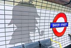 Bäcker Street Underground Station in London Lizenzfreie Stockbilder