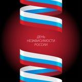 Bänder in den blau-rot-weißen Farben zum Tag von Russland mit russi vektor abbildung