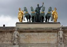 båge carrousel de du france paris triomphe Arkivfoto