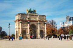 båge carrousel de du paris triomphe Arkivbilder