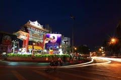 Båge för Kina stadnyckel i Bangkok Arkivbilder