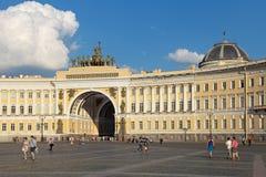 Bågen av de huvudsakliga högkvarteren Royaltyfria Foton