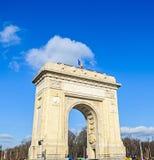 Bågen av Triumph Arcul de Triumf från Bucharest Rumänien Royaltyfri Foto
