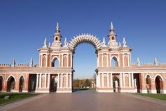 Bågen i det Tsaritsyno museet och reserven Arkivfoto