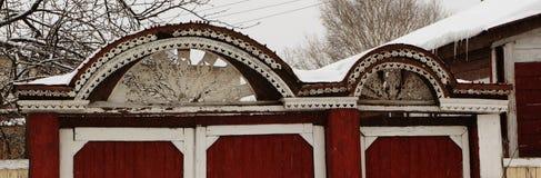 Bågen ovanför porten Arkivfoton