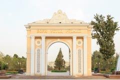 Bågen parkerar Bogi Rudaki dushanbe tajikistan Arkivbilder