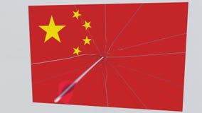 Bågskyttepilen slår målet som presenterar flaggan av KINA Nationell säkerhetbrytningen gällde animeringen 3D vektor illustrationer