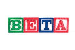 Bèta - de Blokken van de Alfabetbaby op wit Stock Foto's