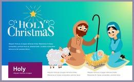 Bébé Jésus né dans la scène de Bethlehem dans la famille sainte illustration libre de droits