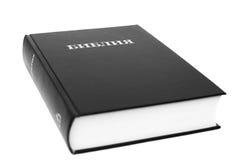A Bíblia do russo isolada no fundo branco Fotografia de Stock Royalty Free
