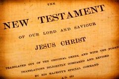A Bíblia santamente Imagem de Stock