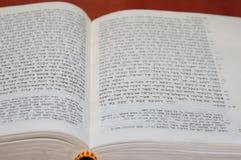 A Bíblia. Testamento velho. Foto de Stock Royalty Free