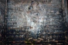 Bóg dla wszystko; sztuka dla rozpoznawać Zdjęcie Royalty Free