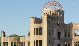 Bóveda atómica de Hiroshima Foto de archivo libre de regalías
