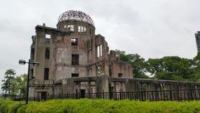Bóveda atómica de Hiroshima Imagenes de archivo