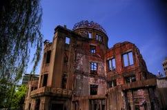 Bóveda de la bomba atómica Imagen de archivo libre de regalías
