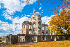 Bóveda de la bomba atómica de Hiroshima, Japón fotos de archivo